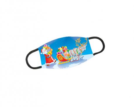 Masque pour enfants de 5 à 8 ans à personnaliser avec une photo